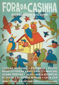 Festival Fora da Casinha @ Unibes Cultural (São Paulo) | São Paulo | São Paulo | Brasil