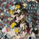 Falso-Coral–Folia-rockinpress-melhores-discos-nacionais-brasileiros-2016